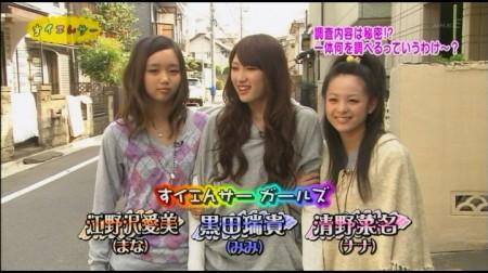 f:id:da-i-su-ki:20110120203101j:image