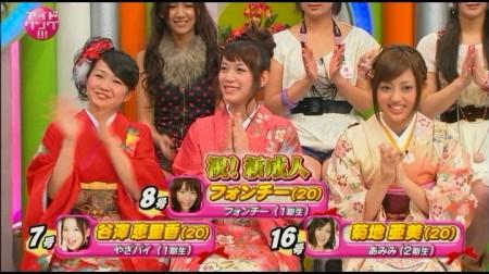 f:id:da-i-su-ki:20110120205542j:image