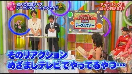 f:id:da-i-su-ki:20110120210111j:image