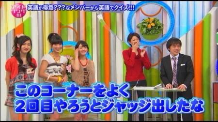 f:id:da-i-su-ki:20110120210324j:image