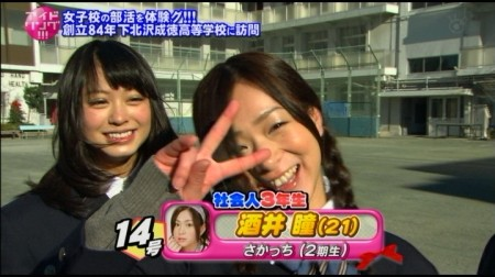 f:id:da-i-su-ki:20110120210740j:image