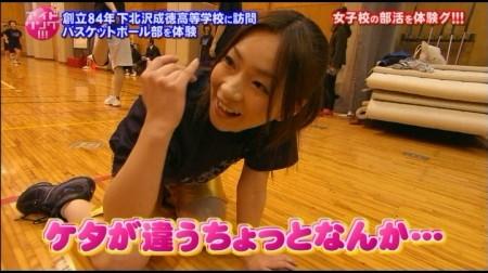 f:id:da-i-su-ki:20110120210915j:image