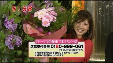 f:id:da-i-su-ki:20110121065055j:image