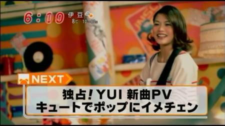 f:id:da-i-su-ki:20110121071453j:image