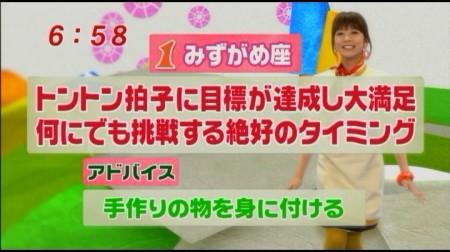 f:id:da-i-su-ki:20110121072439j:image