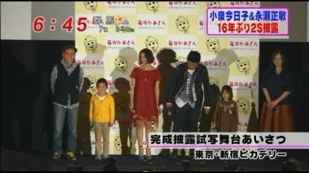 f:id:da-i-su-ki:20110121072712j:image