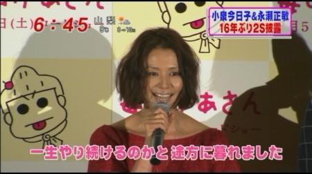 f:id:da-i-su-ki:20110121072843j:image