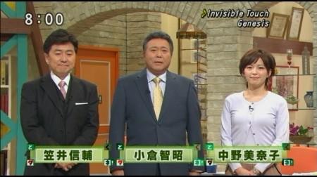 f:id:da-i-su-ki:20110122053418j:image