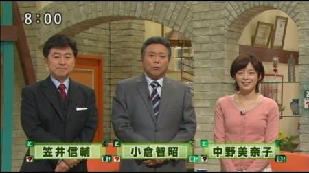 f:id:da-i-su-ki:20110122053706j:image