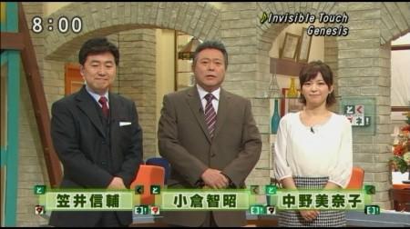 f:id:da-i-su-ki:20110122054000j:image
