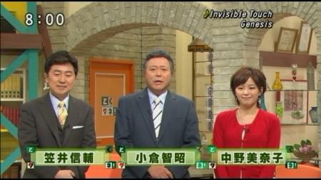 f:id:da-i-su-ki:20110122054234j:image