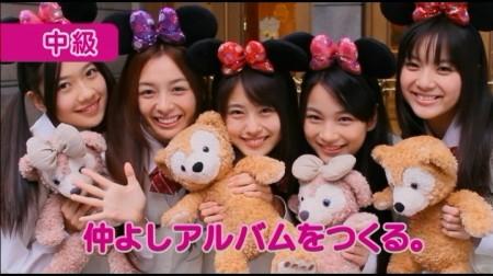 f:id:da-i-su-ki:20110122055539j:image