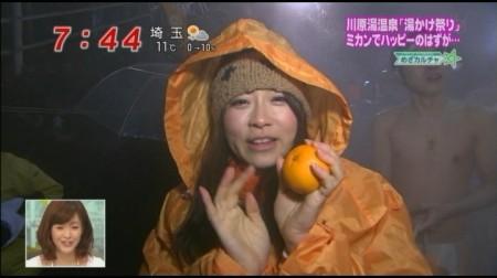 f:id:da-i-su-ki:20110122093841j:image