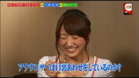f:id:da-i-su-ki:20110122142627j:image