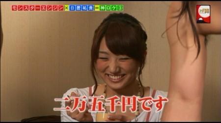 f:id:da-i-su-ki:20110122142628j:image