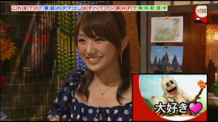 f:id:da-i-su-ki:20110122143647j:image