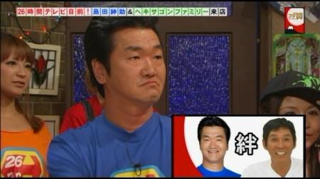 f:id:da-i-su-ki:20110122144958j:image