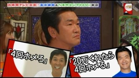 f:id:da-i-su-ki:20110122144959j:image