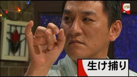 f:id:da-i-su-ki:20110122145811j:image