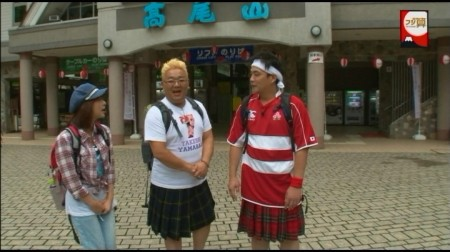 f:id:da-i-su-ki:20110122151245j:image