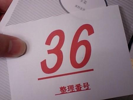 f:id:da-i-su-ki:20110122174837j:image