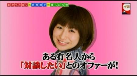 f:id:da-i-su-ki:20110123095901j:image