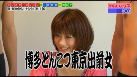 f:id:da-i-su-ki:20110123121232j:image