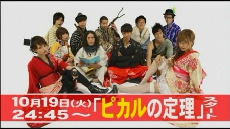 f:id:da-i-su-ki:20110123121640j:image