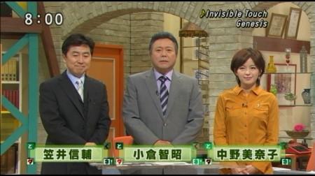 f:id:da-i-su-ki:20110129051254j:image
