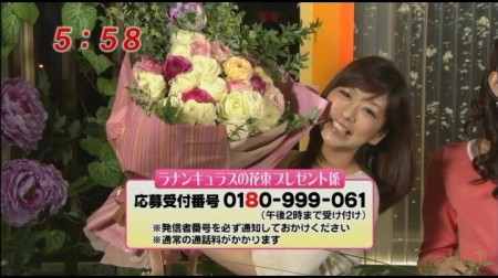 f:id:da-i-su-ki:20110129051857j:image