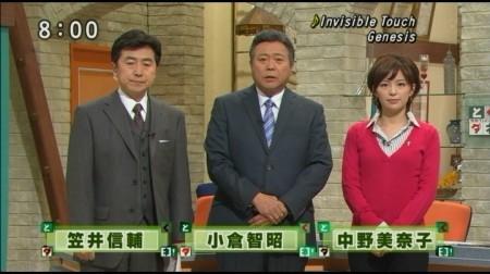 f:id:da-i-su-ki:20110129052559j:image