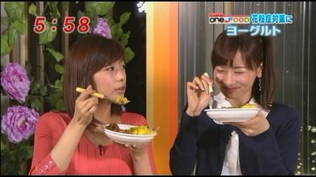 f:id:da-i-su-ki:20110129053024j:image
