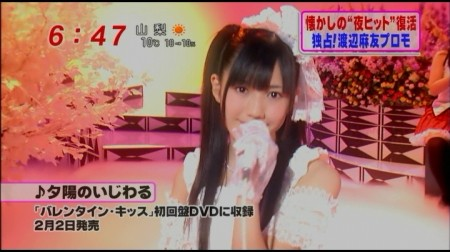 f:id:da-i-su-ki:20110129082022j:image