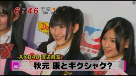 f:id:da-i-su-ki:20110129082023j:image