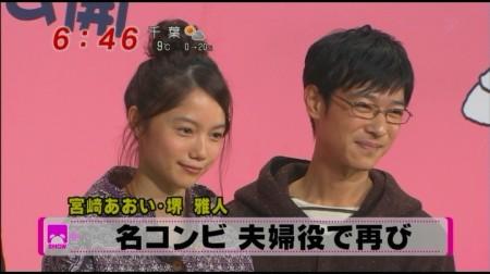 f:id:da-i-su-ki:20110129082350j:image