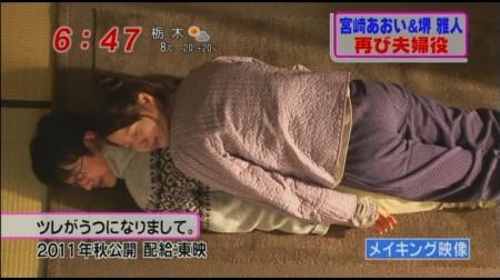f:id:da-i-su-ki:20110129082503j:image