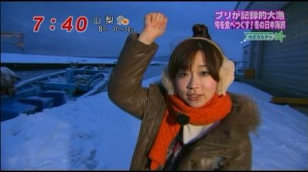 f:id:da-i-su-ki:20110129083551j:image