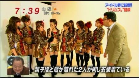 f:id:da-i-su-ki:20110201204643j:image