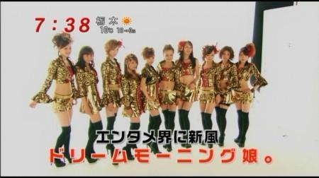 f:id:da-i-su-ki:20110201204644j:image