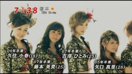 f:id:da-i-su-ki:20110201204645j:image