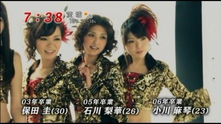 f:id:da-i-su-ki:20110201204646j:image