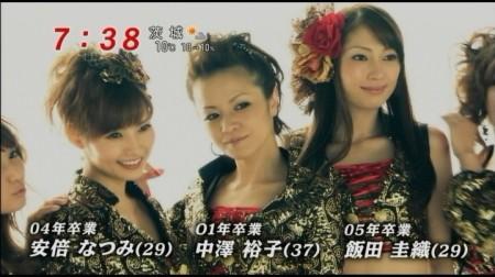 f:id:da-i-su-ki:20110201204647j:image