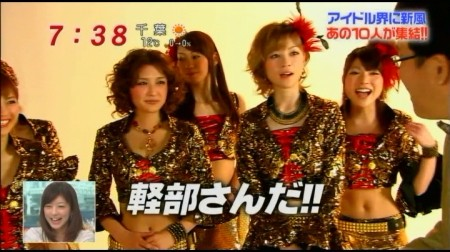 f:id:da-i-su-ki:20110201204648j:image