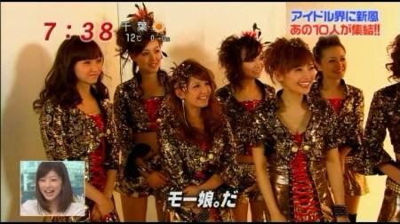 f:id:da-i-su-ki:20110201204649j:image