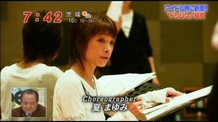 f:id:da-i-su-ki:20110201204739j:image