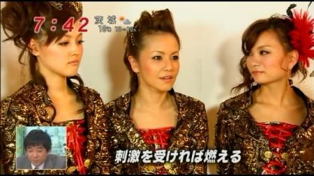 f:id:da-i-su-ki:20110201204740j:image