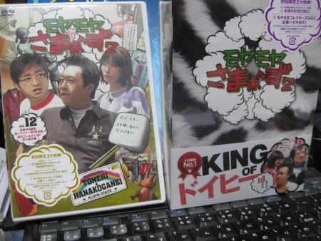 f:id:da-i-su-ki:20110201232327j:image