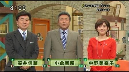f:id:da-i-su-ki:20110204004134j:image