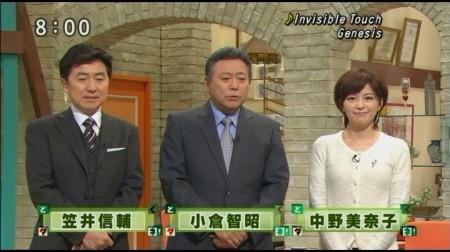 f:id:da-i-su-ki:20110204004742j:image