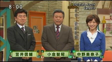 f:id:da-i-su-ki:20110204005219j:image